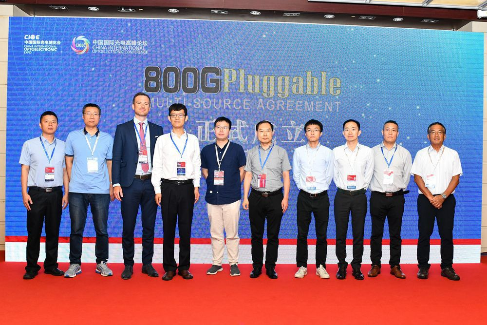 800G Pluggable Multi-Source Agreement  by Chinese Optical Communication Suppliers